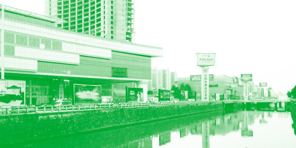 03  Shopping Mall Exterior Foshan China